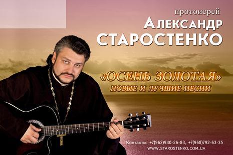 Скачать мр3 концерт духовной музыки