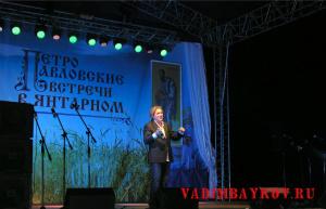 http://vadimbaikov.ru/wp-content/uploads/2015/06/4-300x193.jpg
