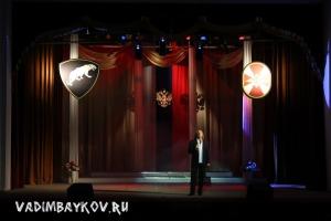 http://vadimbaikov.ru/wp-content/uploads/2015/06/dz55-300x200.jpg
